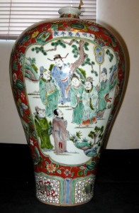 Antique Chinese Porcelain Red...
