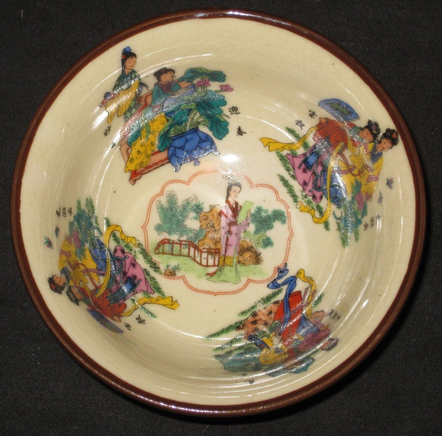 ANTIQUE CHINESE PORCELAIN HAND PAINTED BOWL, 19TH CENTURY - QIANLONG MARK.