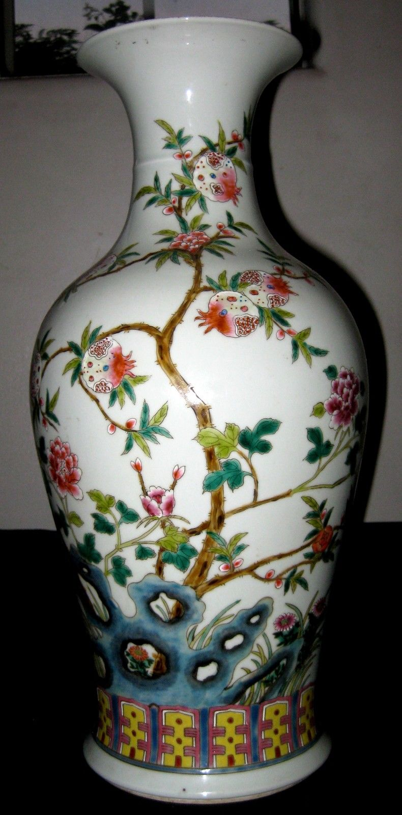 Antique Chinese Famille Rose Porcelain Vase Late 19th Century, Jiaqing Mark.