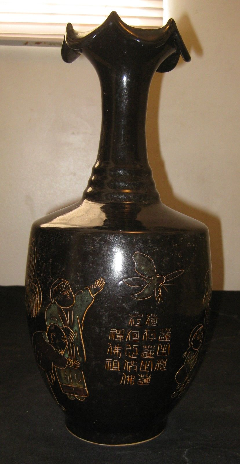 Antique Chinese Black Hand Drawing Pottery Vase, Pre. 18th Century.